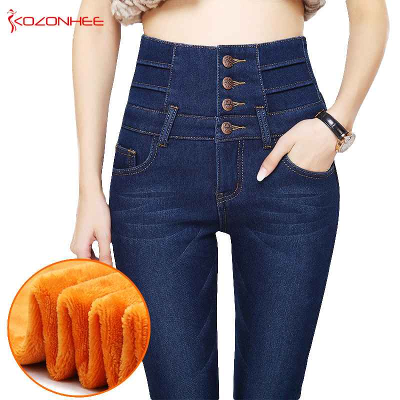 Jeans alpaca cashmere ultra-soft warm jeans women winter four cuff
