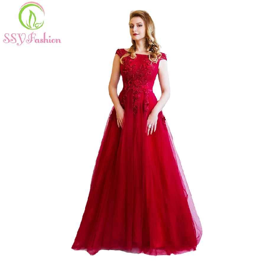 Robe De Soiree Banquet Elegant Evening Dress The Bride Wine