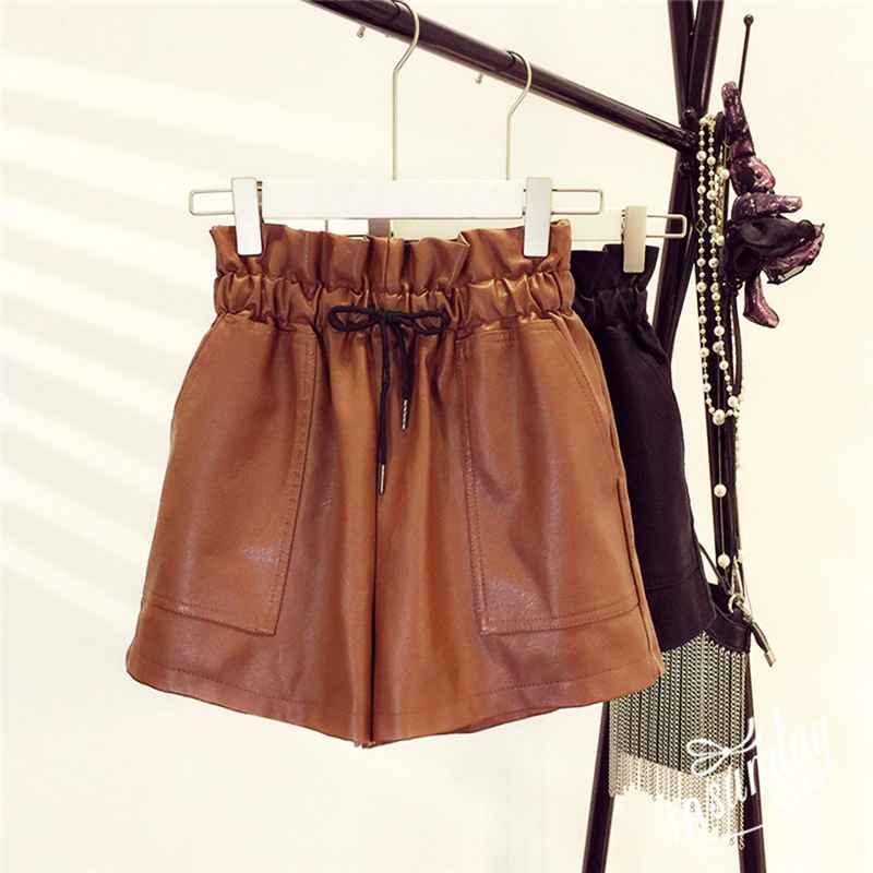 Shorts 2019 autumn new korean style female sexy leather shorts