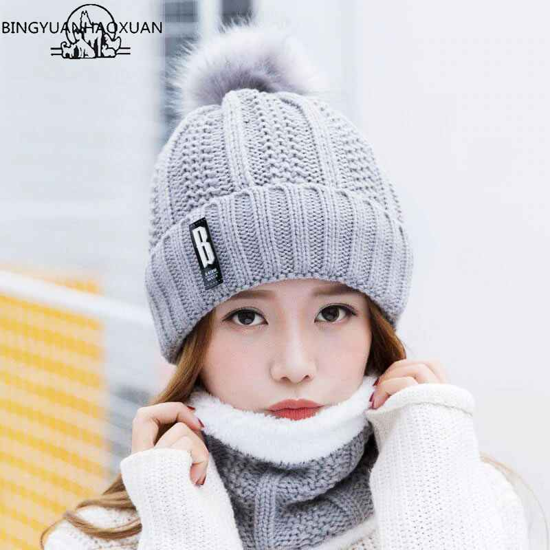 Bingyuanhaoxuan B Letters Knitted Hat Women Brand High Quality Winter