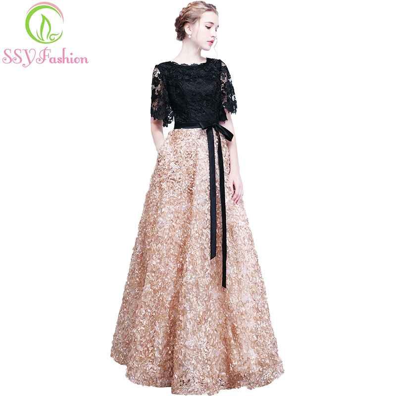 New Evening Dress The Bride Elegant Banquet Black With Khaki
