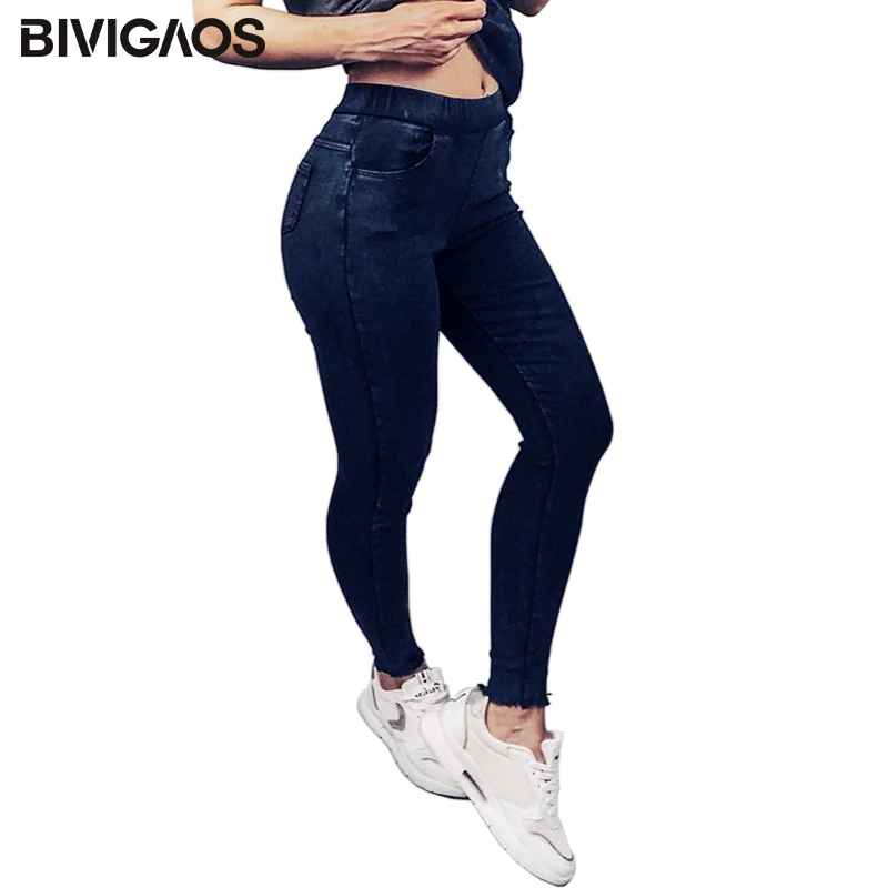 Jeans bivigaos spring new 2018 burrs legs embroidered letters washed
