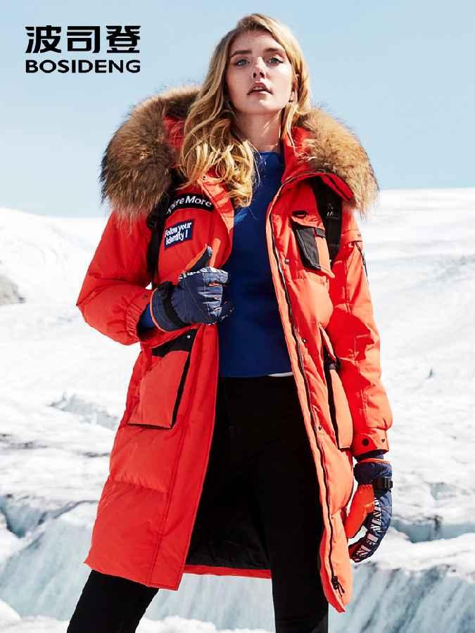 New Harsh Winter Thicken Goose Down Coat Women Natural Fur