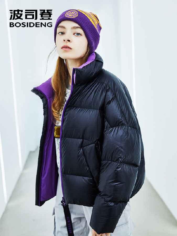 Winter Thicken Goose Down Coat Women Short Outwear Loose Jacket