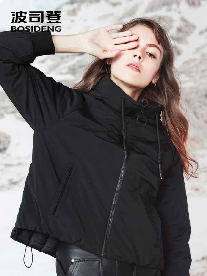 2018 Winter Collection Women Duck Down Jacket Normcore Minimalist Thin