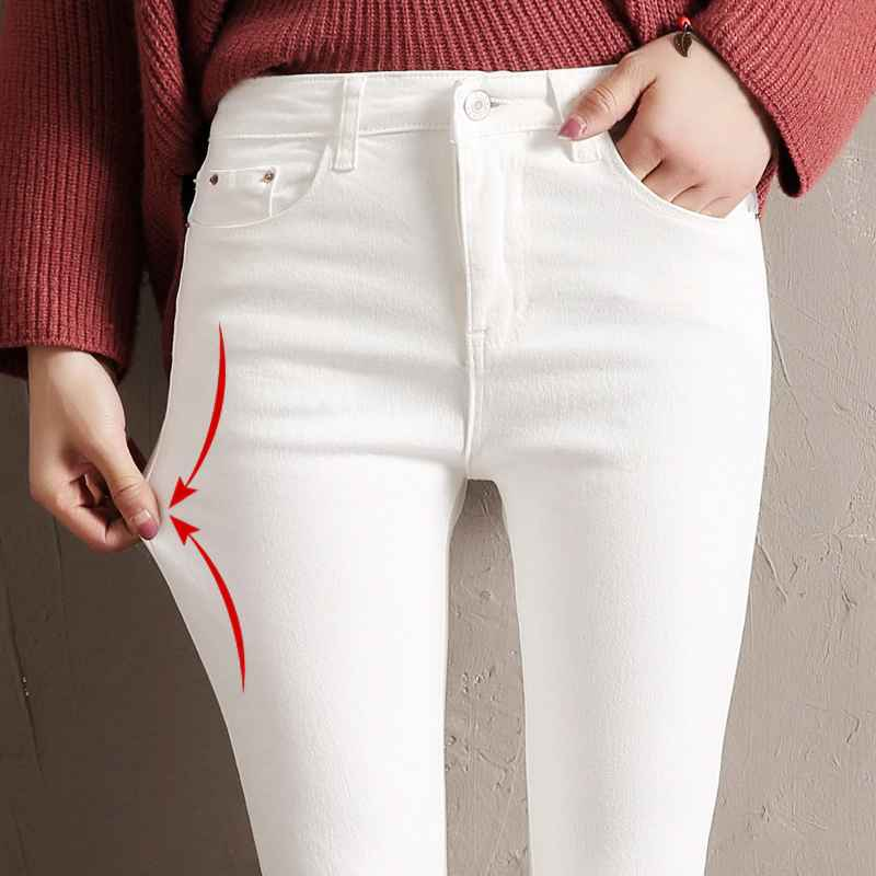 Jeans lyjmtdbk womens white trousers pencil pants 2019 spring and