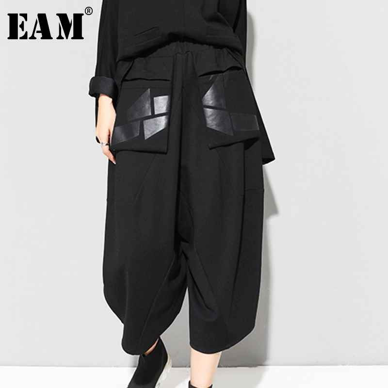 Pants eam 2019 new spring high waist black loose pu