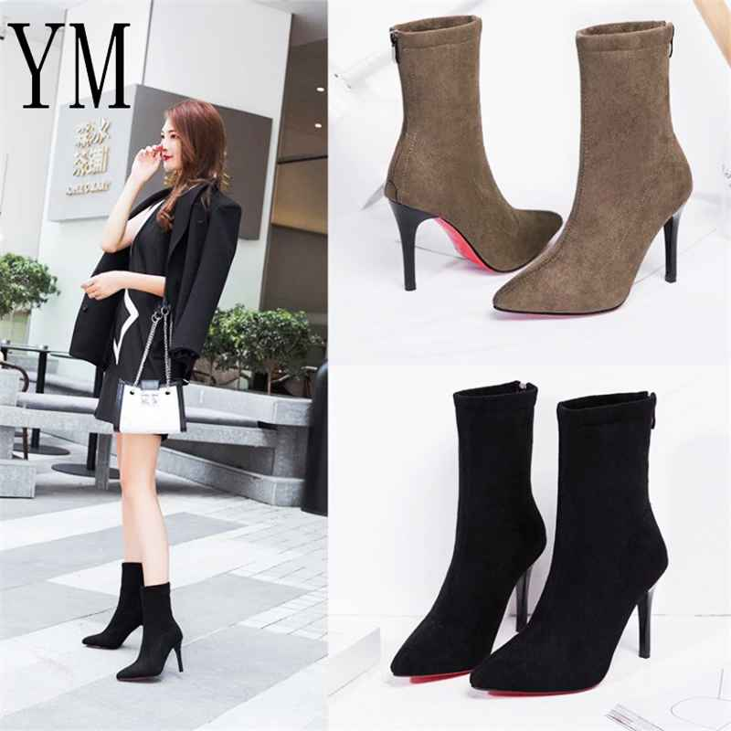 New Women Sock Boots Pointed Toe Elastic High Slip On