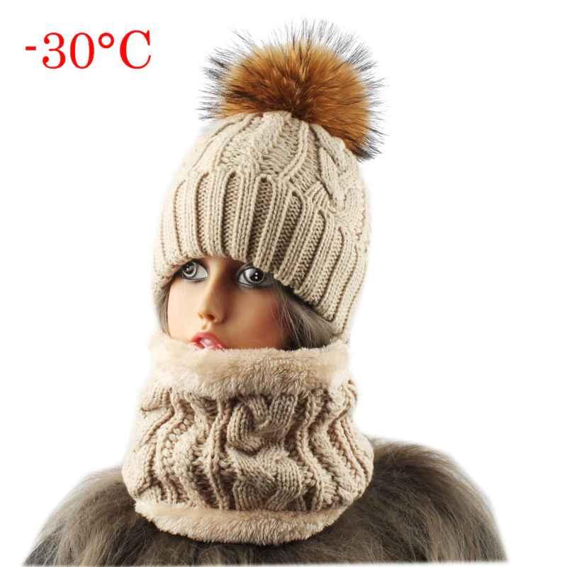 2019 Womens Hats With Scarf Warm Fleece Inside Beanie Girls