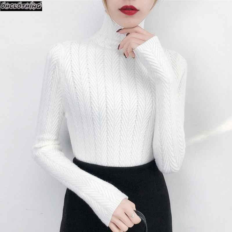 Sweaters underwear woman autumn and winter 2019 new slim bottom