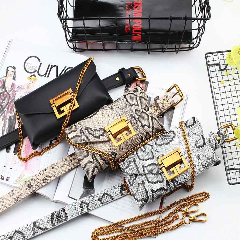 Serpentine Waist Bag Women Belt Bag Leather Chest Bag Chain