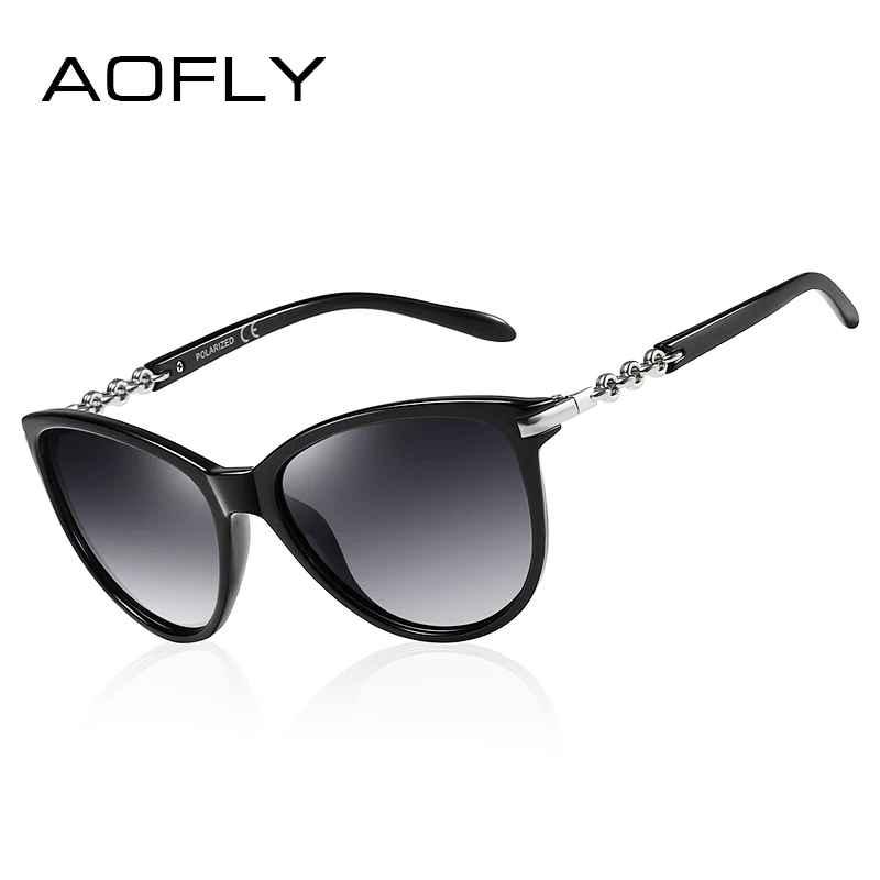 Cat Eye Polarized Sunglasses Women Polarized Sun Glasses Female Gradient