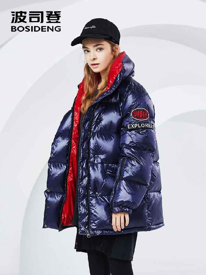 Deep Winter New Down Coat For Women Down Jacket Thicken