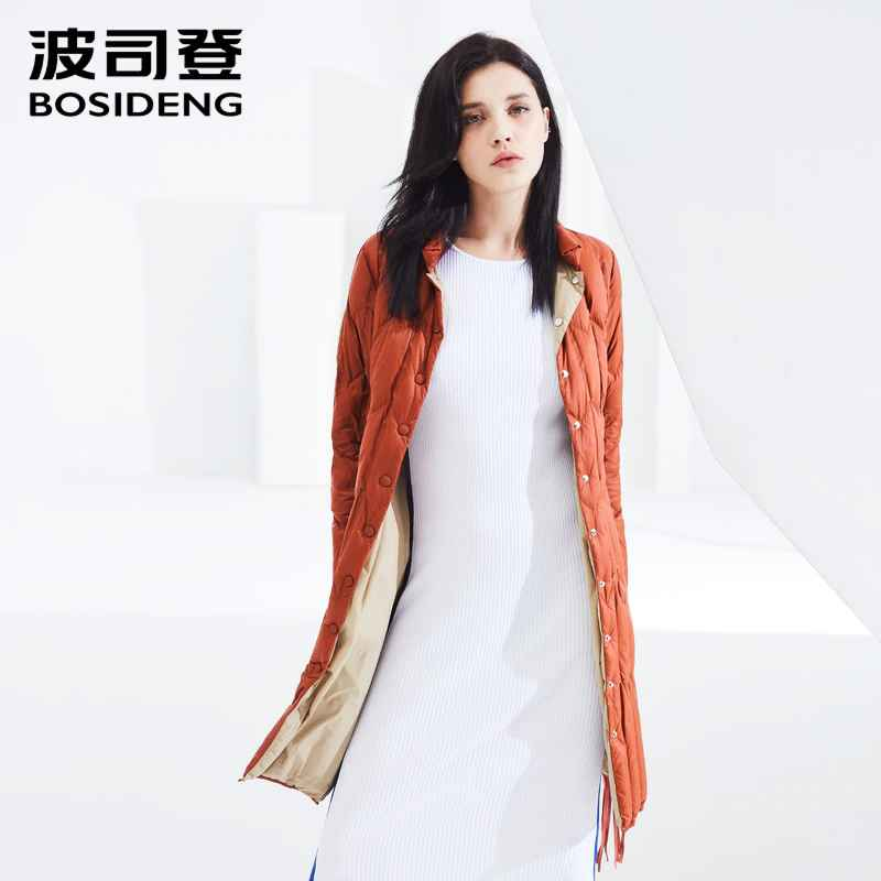 Down Jacket Female Middle Section Long Collar Slim Slimming Ladies