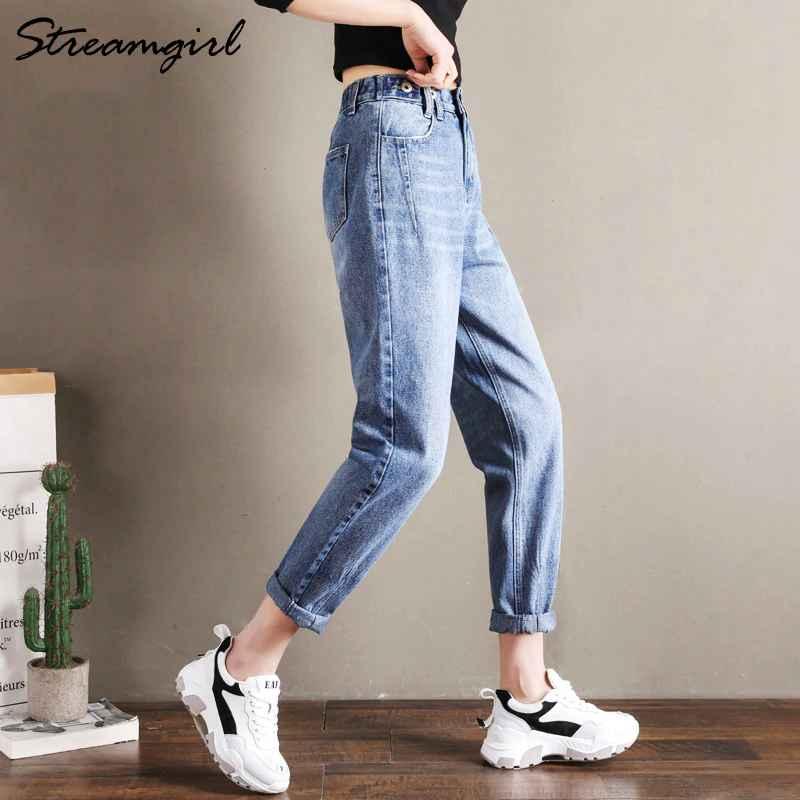 Jeans streamgirl high waist jeans boyfriend woman harem denim pants