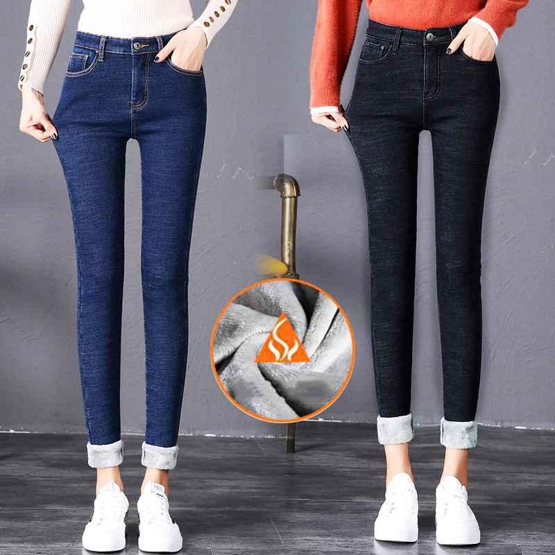 Jeans normov fashion women winter warm plus velvet thickening jeans