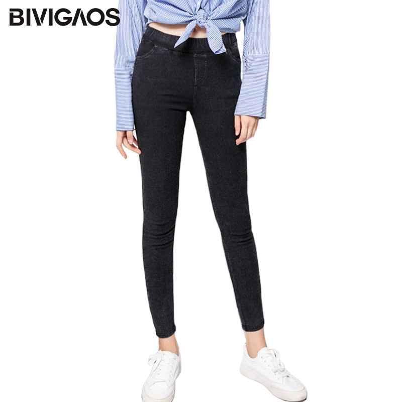 Jeans bivigaos spring autumn large basic style sand wash jeans