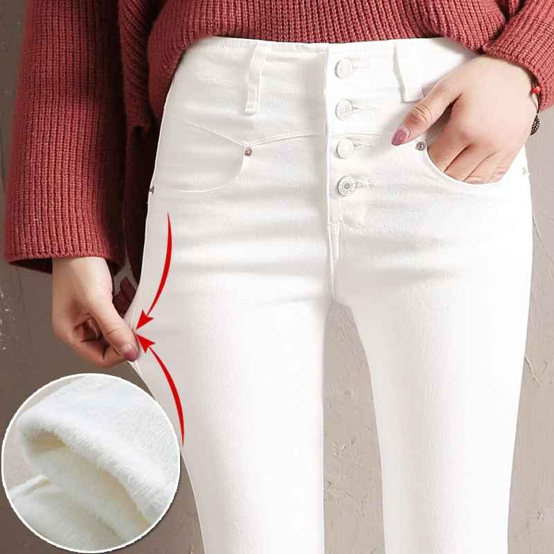 Jeans women velvet jeans denim pant 2019 winter female sexy