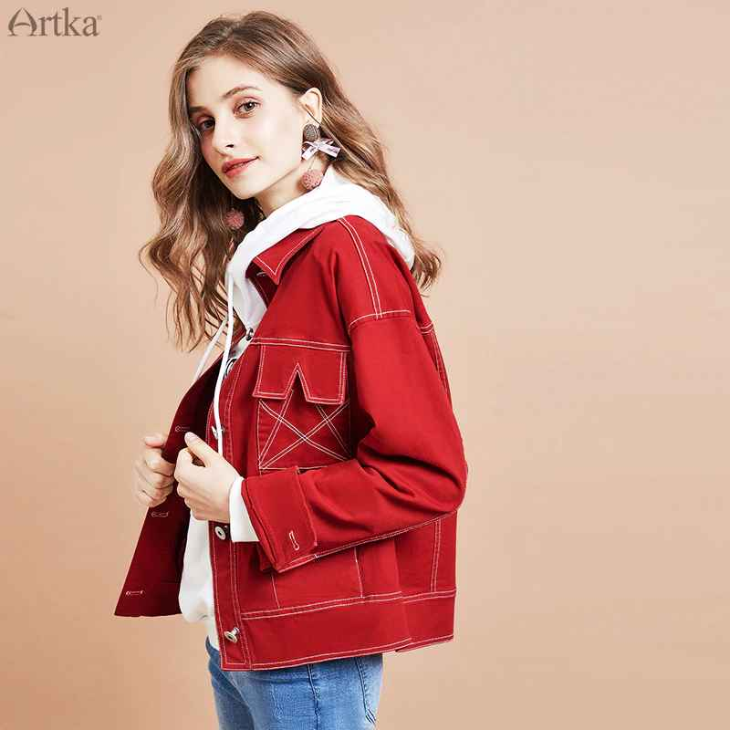Artka 2019 Autumn New Women Jacket Fashion Casual Streetwear Jackets