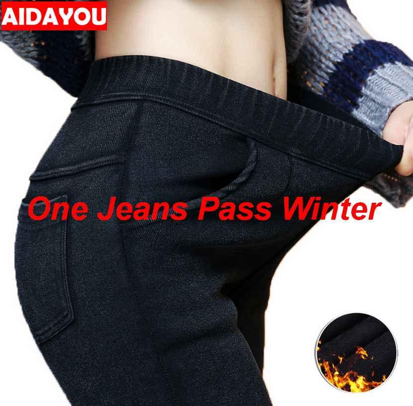 Jeans womens plus size jeans winter butt lift super comfy