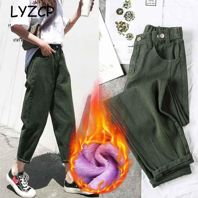 Jeans lyzcr loose harm womens fleece jeans female candy color