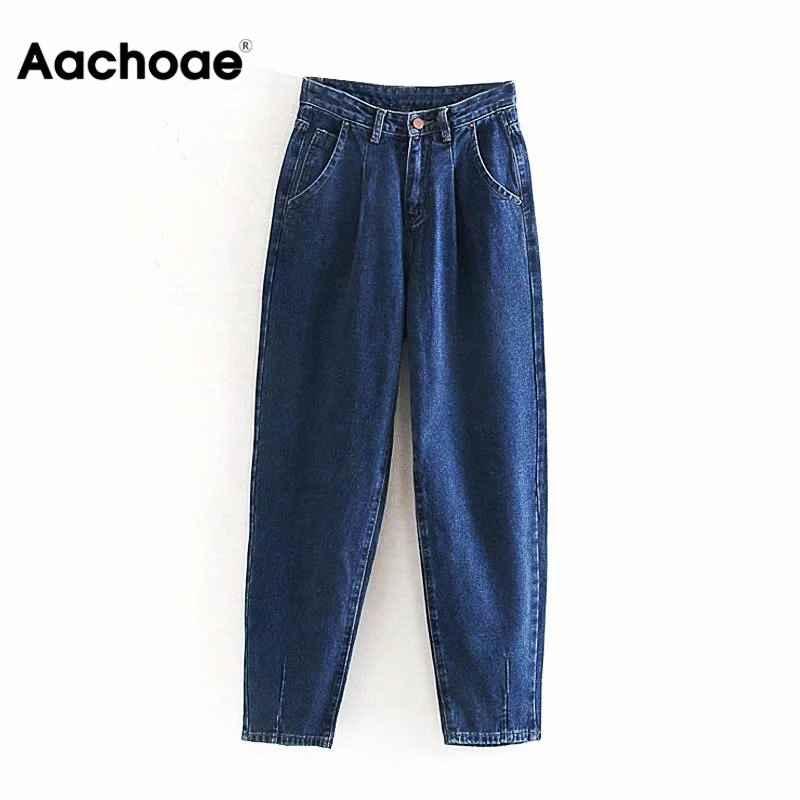 Jeans jeans woman 2019 loose casual harem pants boyfriends mom