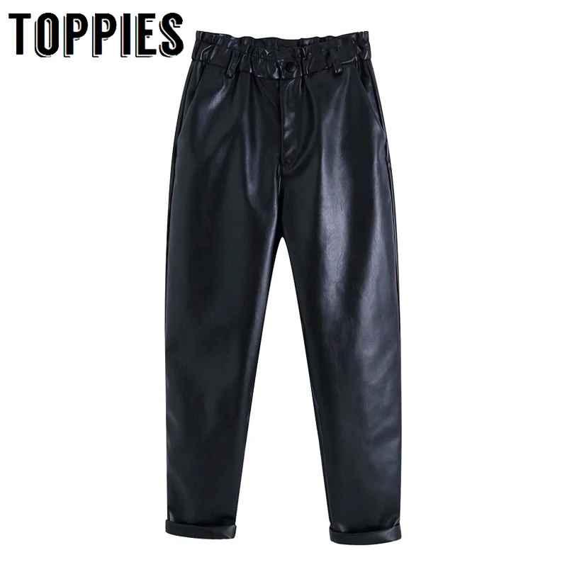 Pants faux leather pants 2019 winter pu harem pants high