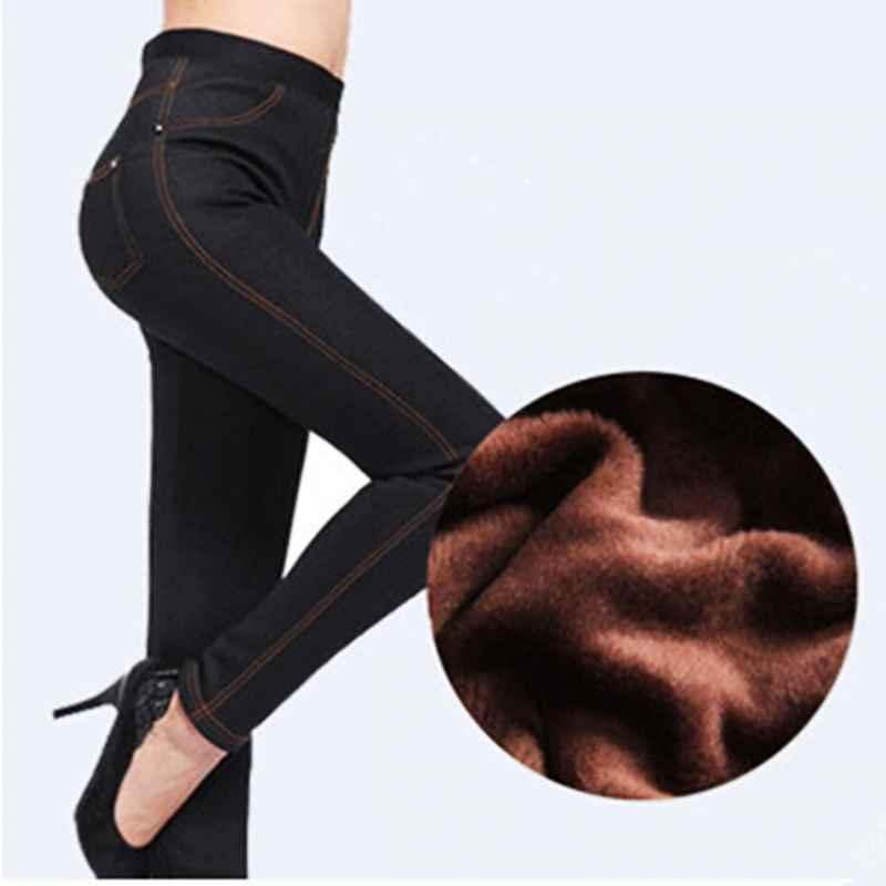 Jeans wkoud plus size winter jeans pants for women faux